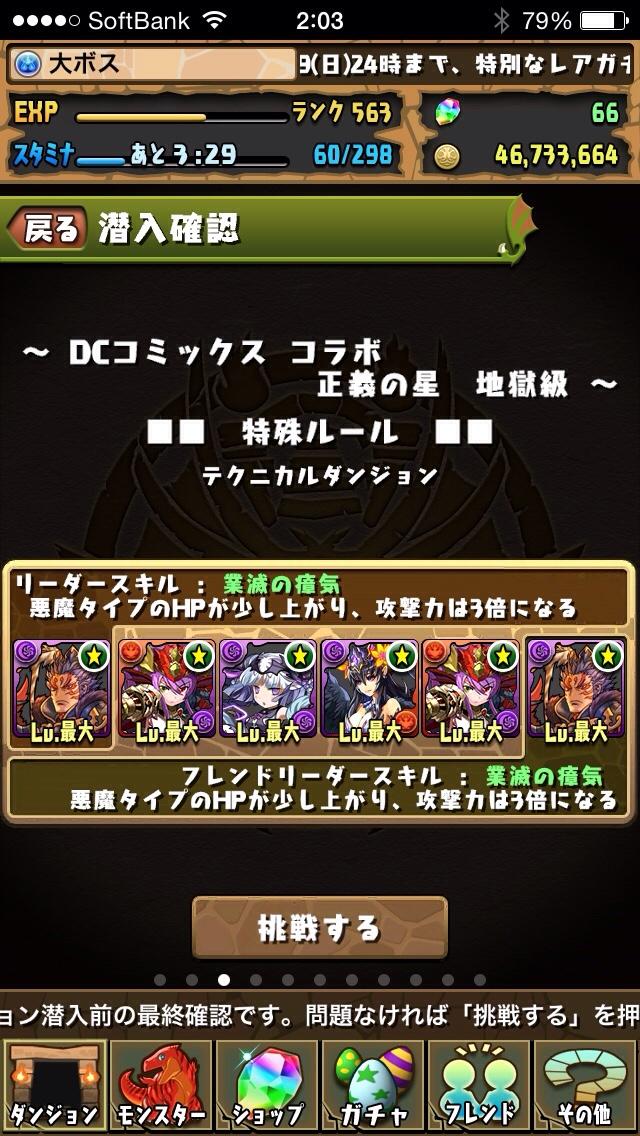 fc2blog_20141110021205d67.jpg