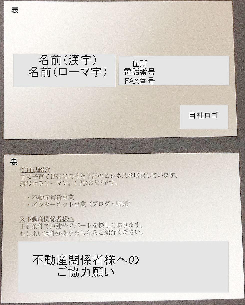 2014051921585933d.jpg