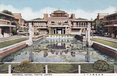 1280px-Imperial_Hotel_Wright_House.jpg