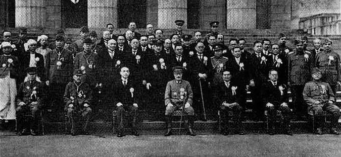 1943_Tokyo_conference.jpg