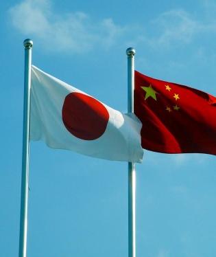 日中 国旗