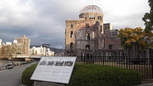 Hiroshima_Peace_Memorial_20121124,_003