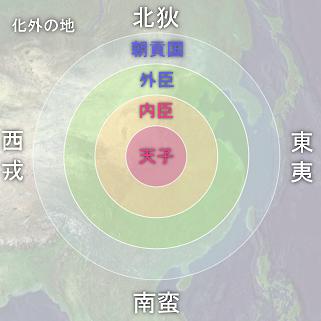昔から、日本を恐れ羨んでいた「あの国」♥