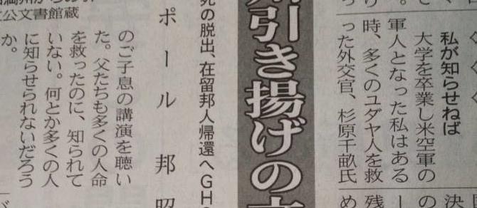 日経 20141124