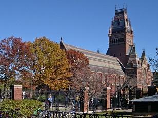 Harvard_college_-_annenberg_hall.jpg