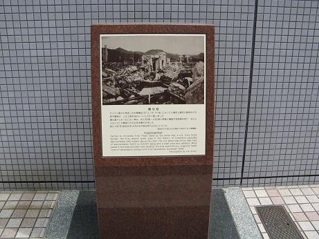 広島原爆の爆心地(当時は島病院)[広島市中区大手町一丁目5番25号]原爆ドームの東側にある島病院の上空約600メートルで原子爆弾が爆発した。