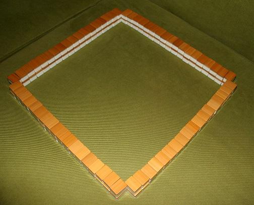 Mahjong_setup_wall.jpg