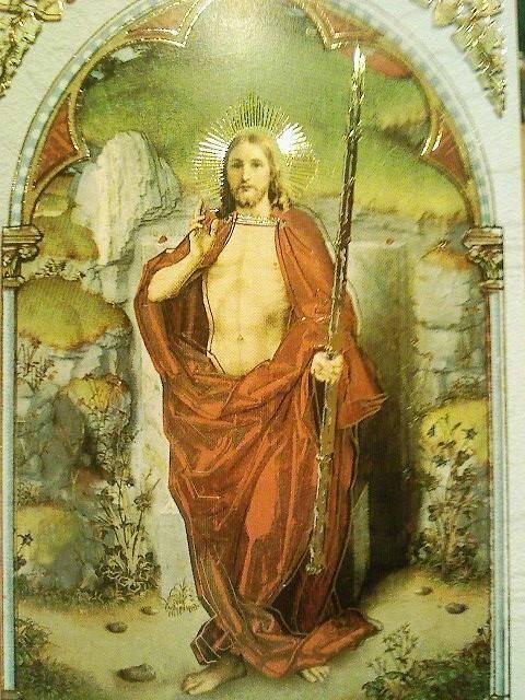 イエス 14