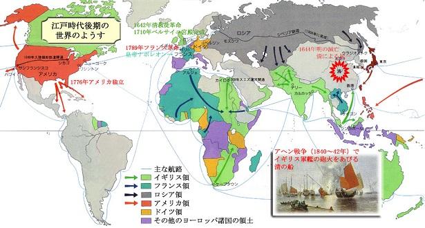 imperialism.jpg