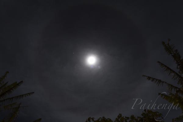 月食開始1時間くらい前