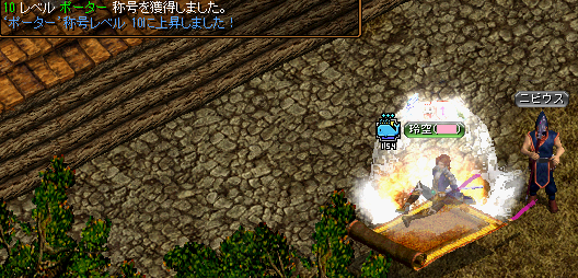 20140424004119b93.png