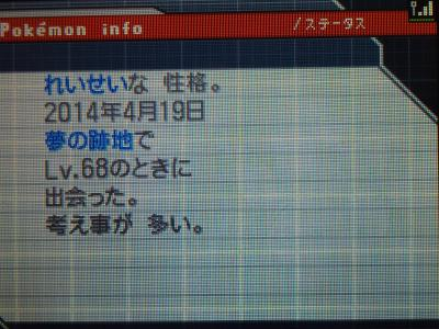 DSC_0117_convert_20140513005833.jpg
