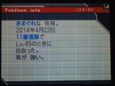 DSC_0121_convert_20140513010105.jpg