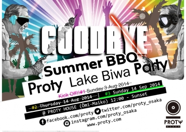 LakeBiwa-BBQ-FLYER-no3.jpg