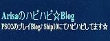 Arisaのハピハピ☆Blog バナー