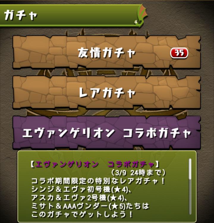 Screenshot_2014-02-26-23-52-47.png