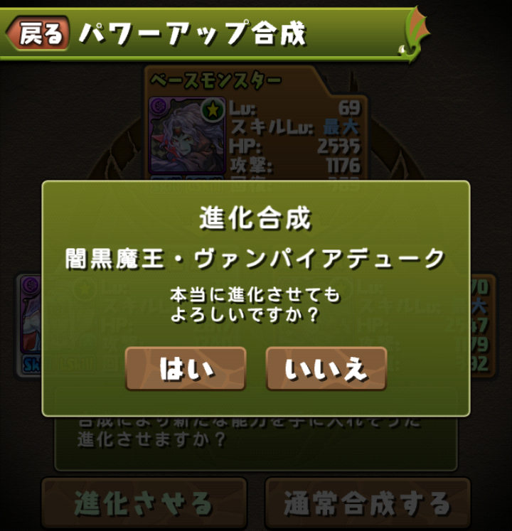 Screenshot_2014-02-28-00-29-27.png