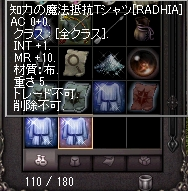 [Lineage]TシャツOE