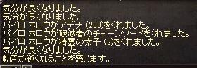 体調悪い_ノ乙(、ン、)_