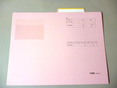 P1030558.jpg