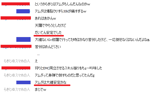 201403141704246ac.png