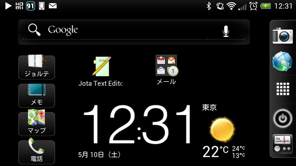 Screenshot_2014-05-10-12-31-09.png