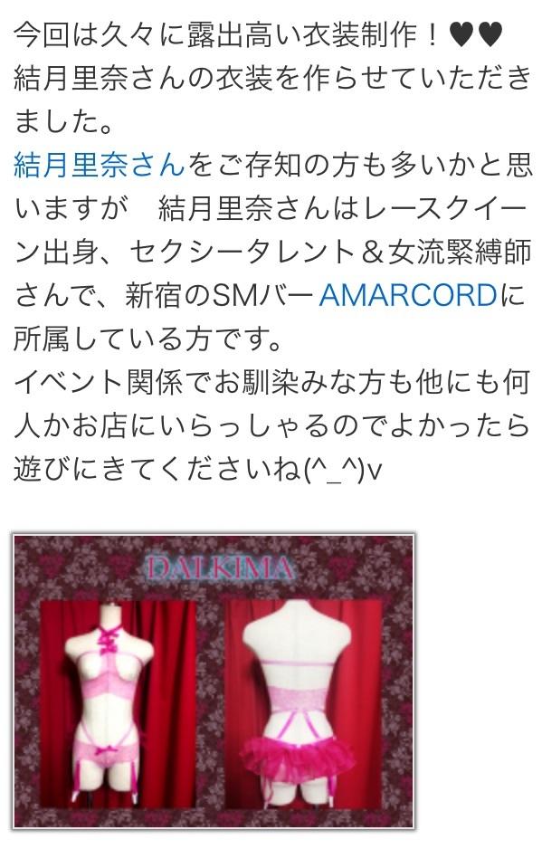 moblog_7e44acc9.jpg