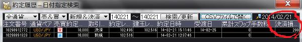 2014022115344499e.png