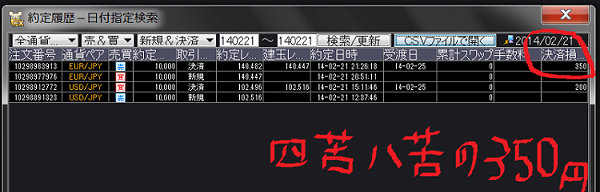 2014022121472848d.png