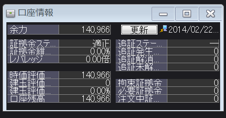 20140222192054a98.png