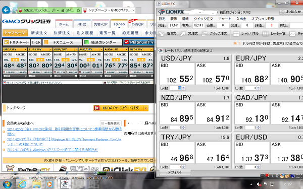 20140224063244dce.png