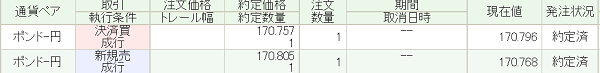 20140226211211c4e.png