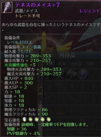 201402272049493da.jpg