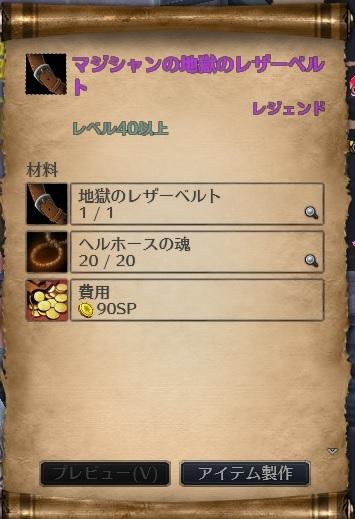 201403312213500fd.jpg