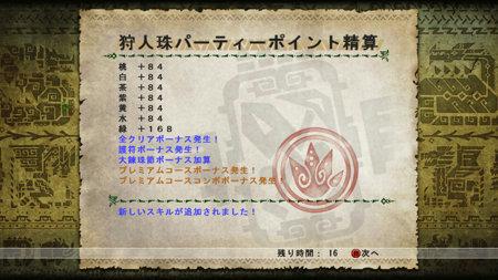 20140302011436be9.jpg