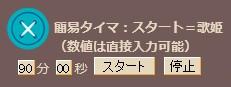 2014y04m20d_235119935.jpg