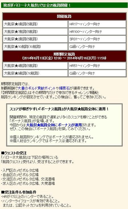 2014y06m11d_155958350.jpg