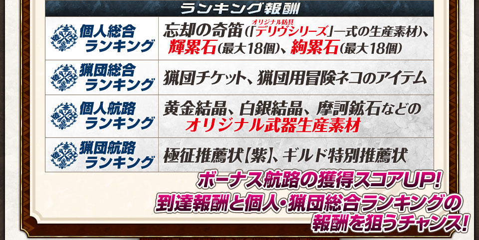 houshu_list_2.jpg