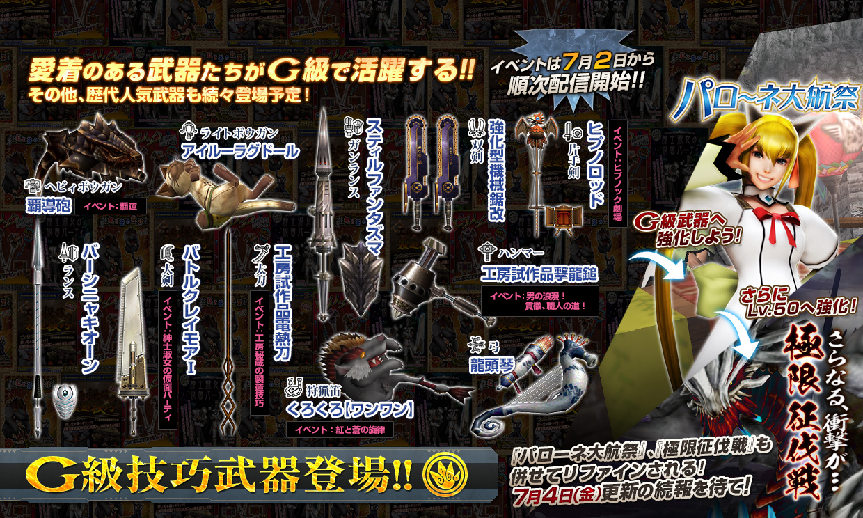 weapon_0_bg.jpg