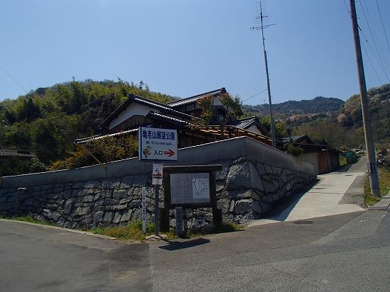 P4090073.jpg
