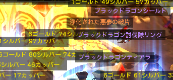 20140223012904c21.png