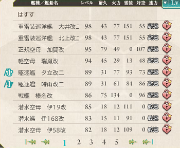 201402270139156f3.png