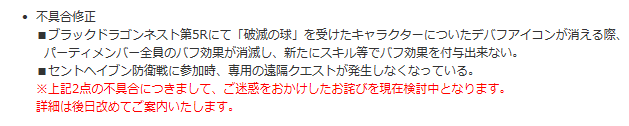 20140326090916aa9.png