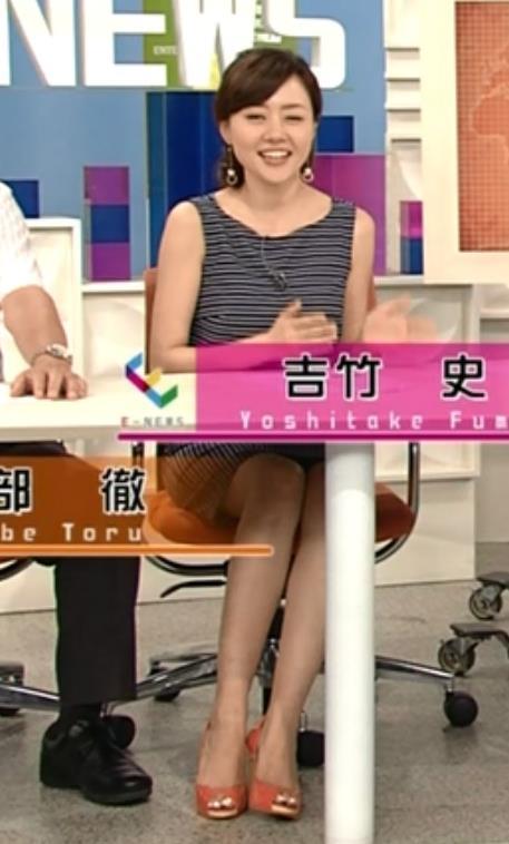 吉竹史 ミニスカートキャプ・エロ画像4