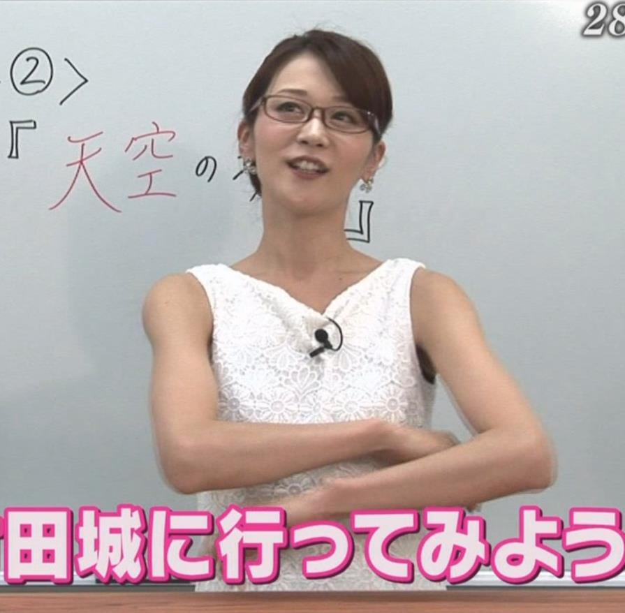 森葉子 ノースリーブ&横乳キャプ画像(エロ・アイコラ画像)