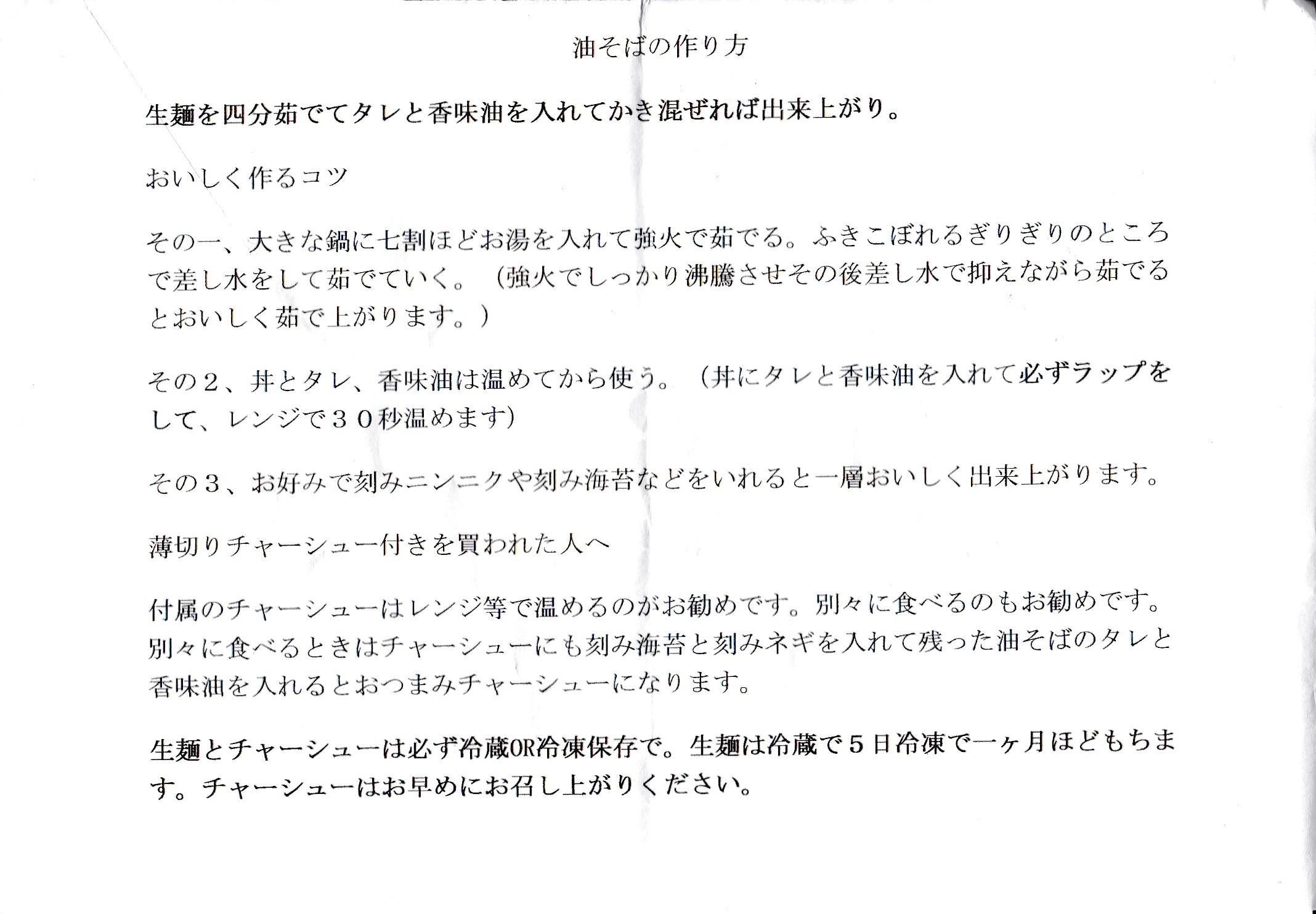 IMG_20140213_0002.jpg