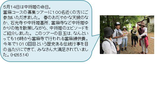 20140603150741a2a.png