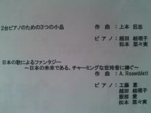 ソプラノ歌手♪佐藤智恵のオフィシャルブログ-SN3J0141.jpg