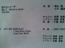 ソプラノ歌手♪佐藤智恵のオフィシャルブログ-SN3J0142.jpg