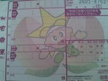 ソプラノ歌手♪佐藤智恵のオフィシャルブログ-SN3J0154.jpg